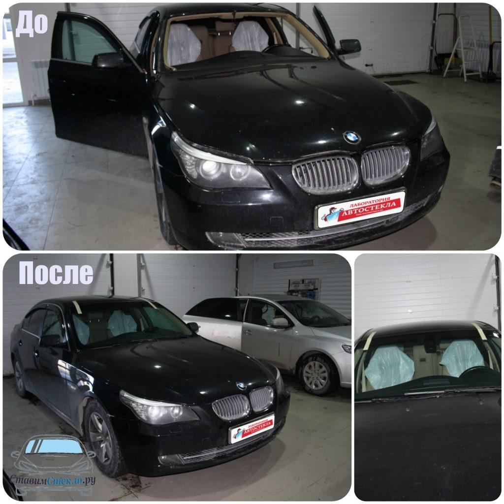 Замена лобового стекла на BMW 5- series