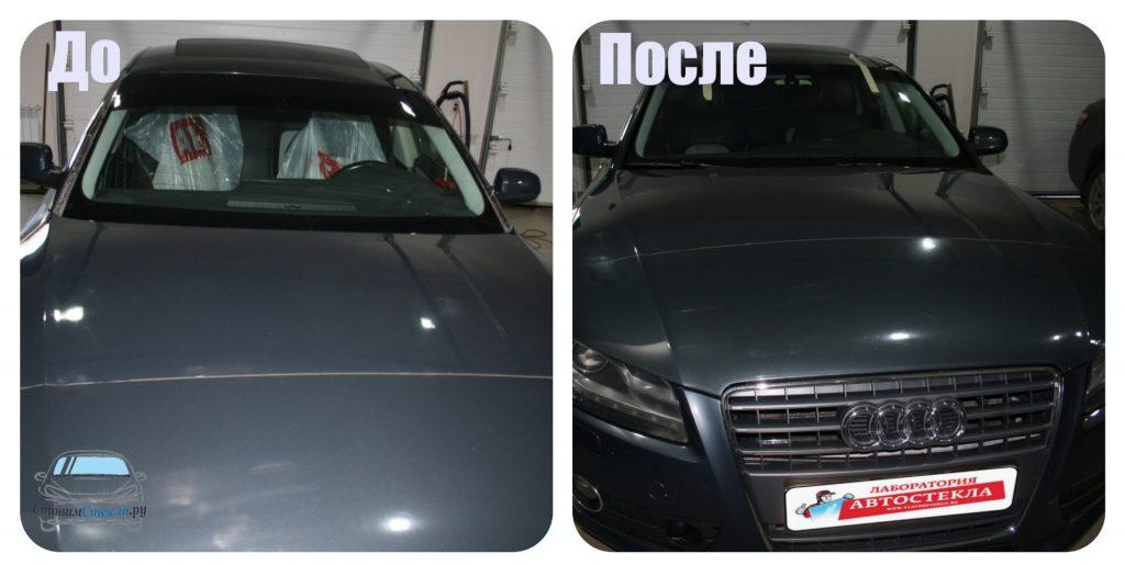 Замена лобового стекла на Audi A6 IV