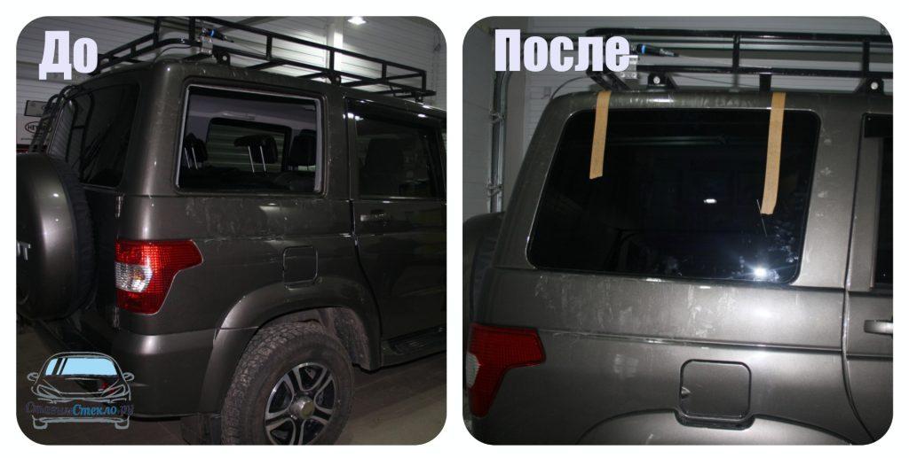 """Замена стекла кузова """"собачника"""" на УАЗ Патриот"""